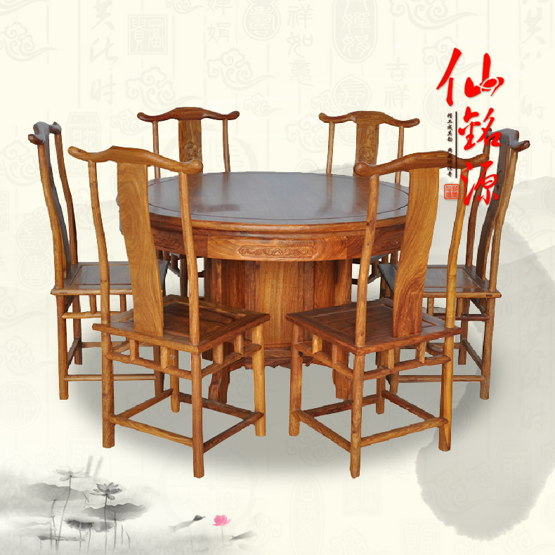 Classical mahogany furniture mahogany dining table chinese classical solid wood dining table rosewood dining table round dining table qi jiantao