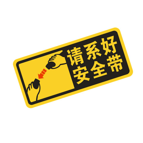 Ling points please fasten your seat belt prompts warning stickers car stickers car stickers car stickers personalized car stickers car stickers