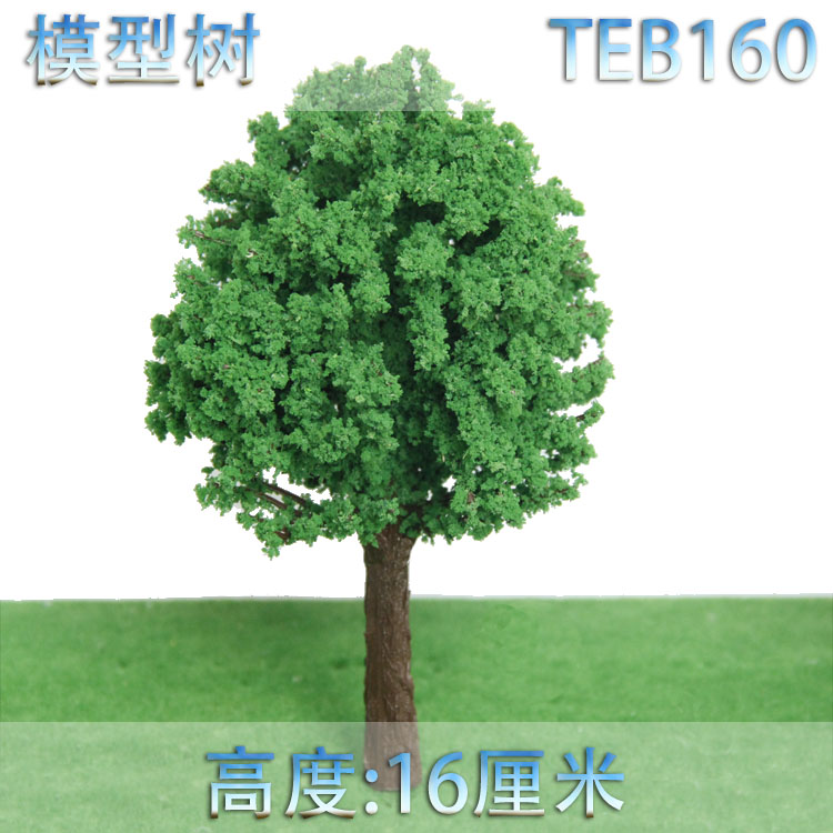 Diy manual model building sand table model making materials scenes finished tree model tree trunk teb series