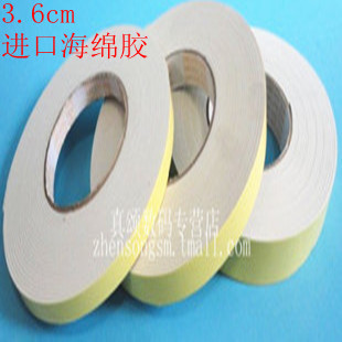 Imported 3.6 strong sticky sponge rubber foam rubber sponge rubber 36MM wide yellow sponge sided adhesive