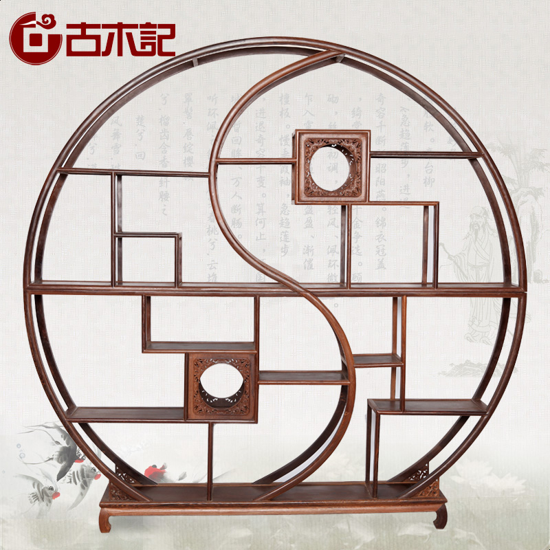 Tai chi mahogany furniture wenge shelf antique frame treasure house of ming and qing classical chinese wood logs