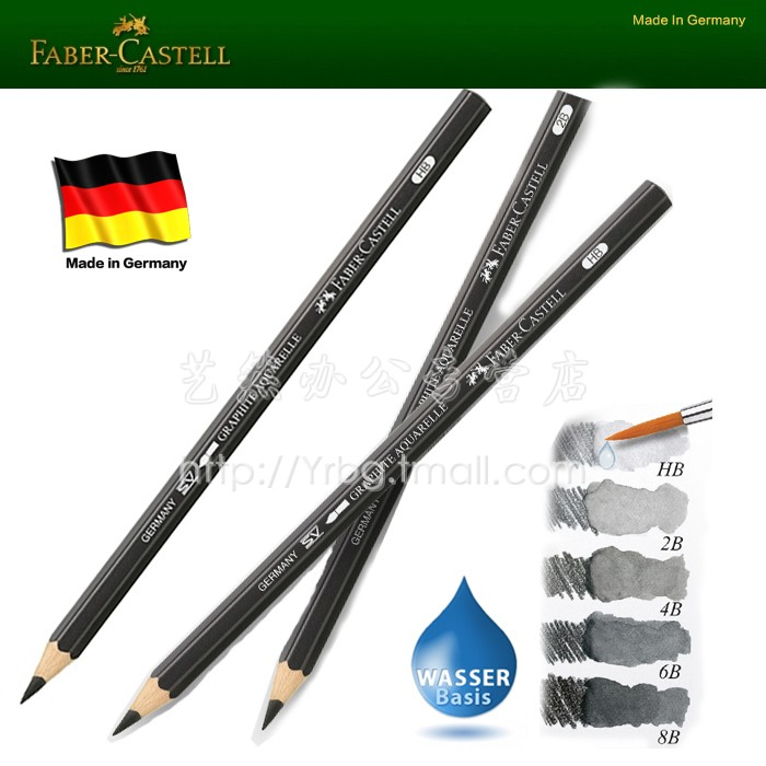 German imports faber water-soluble water-soluble soluble graphite pencil sketch pencil 117897 pencil drawing
