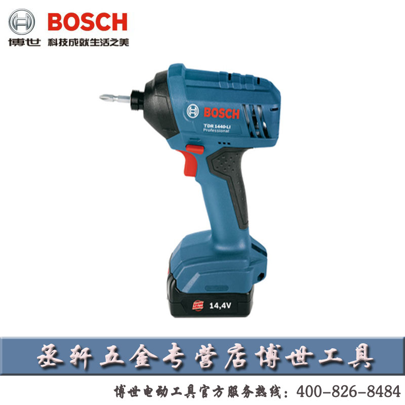 Original bosch bosch power tools lithium rechargeable impact driver \ rechargeable drill impact drill tdr1440-li