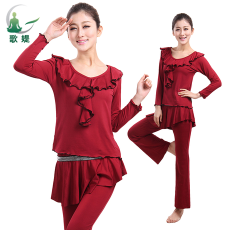 [Ti] song square dance clothing suit new latin dance clothes sequins culottes genuine drunk red temptation