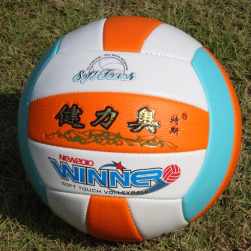 Pvc inflatable volleyball beach volleyball no. 5 exam school volleyball training ball soft volleyball