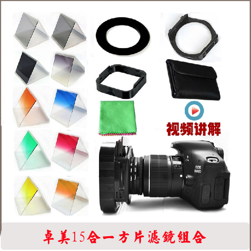 Free shipping zomei 15 in 1 square gradient lens filter inserts square piece filter set gradient blue/gray/nd2/4/8
