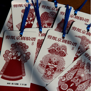 Yuansheng paper cutting face jams bookmark/classical bookmark/chinese wind/foreign gifts 10/set