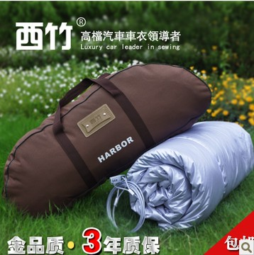 West bamboo special 2016 models modern lang move eight generations sonata ix35 name figure sewing car cover car cover