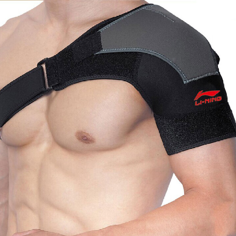174 li ning sports fitness basketball waist protection belt ms. male professional brace shoulders frozen shipments moving professional