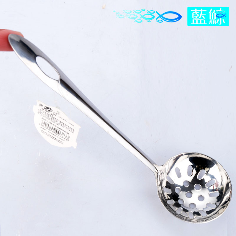 Blue whale thick nonmagnetic stainless steel fondue pot spoon (colander) cooker pot duck hot pot spoon free can be hung