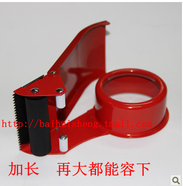 Packer sealing device sealing machine tape width 48mm thick 35mm can accommodate