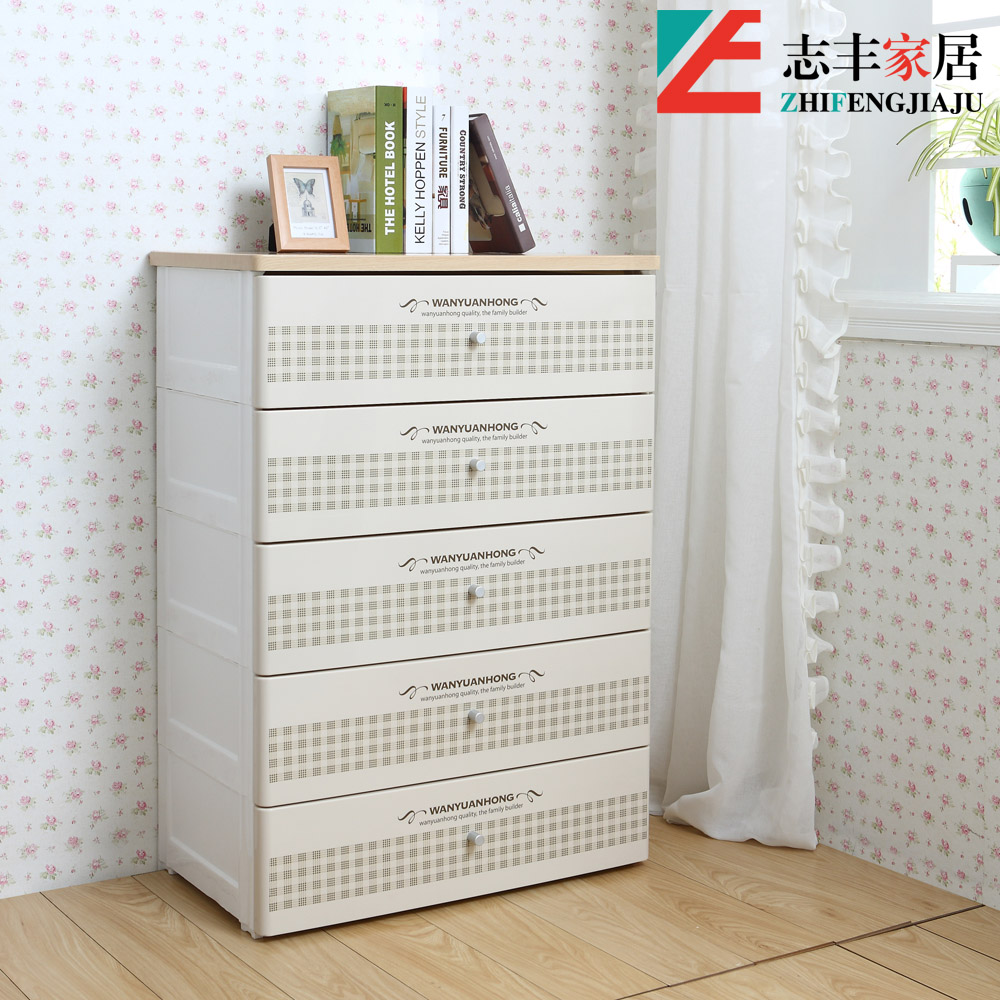 Sealed wanyuan hung wood top plastic drawer storage cabinets lockers finishing cabinet baby wardrobe boxes ikea doo doo 5