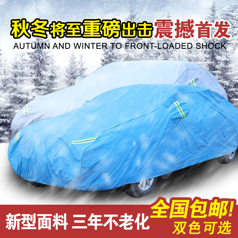 Yi lupu car sewing bmw 1 series 3 series 5 series 7 series x1 x3 x5 x6 car hood rain Car kits