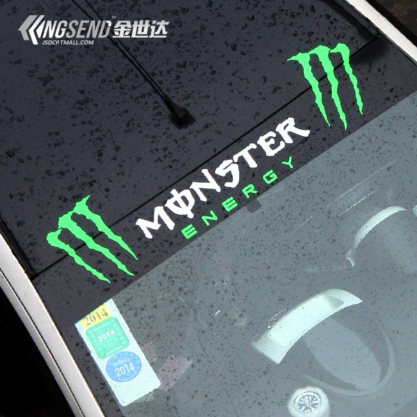 Personality reflective windshield stickers monster monster front windshield windshield stickers affixed to the rear bumper stickers affixed thermal paste