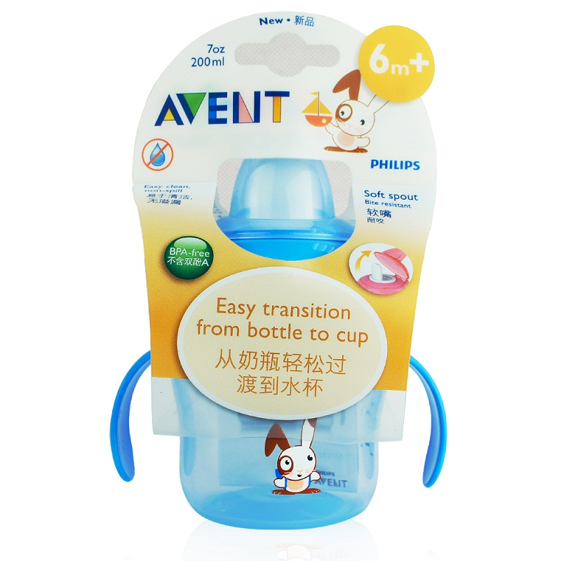 [Supermarket] lynx watercups 7 oz avent magic cup single loaded June over baby applicable