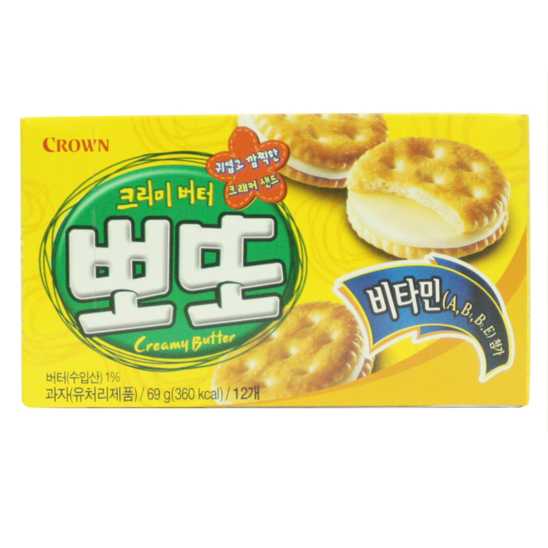 [Lynx supermarket] south korea imported ryan mandasi bodo cream sandwich crackers taste 69g/box