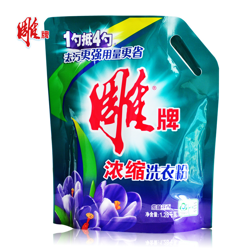 [Supermarket] lynx diaopai concentrated detergent enzyme detergent phosphorus washing powder 1.28 kg clean clothes