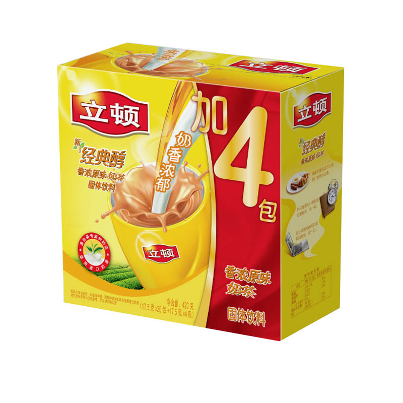 [Lynx supermarket] lipton/lipton classic mellow concentrated flavor tea s20 + s4 promotional equipment