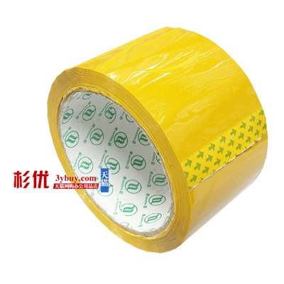 7CM wide 5.44mpa x80 code bopp sealing tape with yellow tape sealing tape adhesive tape packing tape yellow
