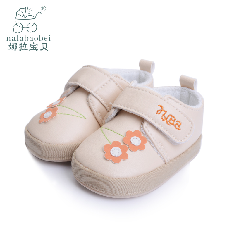 Nora baby baby baby shoes spring models female baby shoes soft bottom princess shoes baby shoes before step shoes shoes shoes slip
