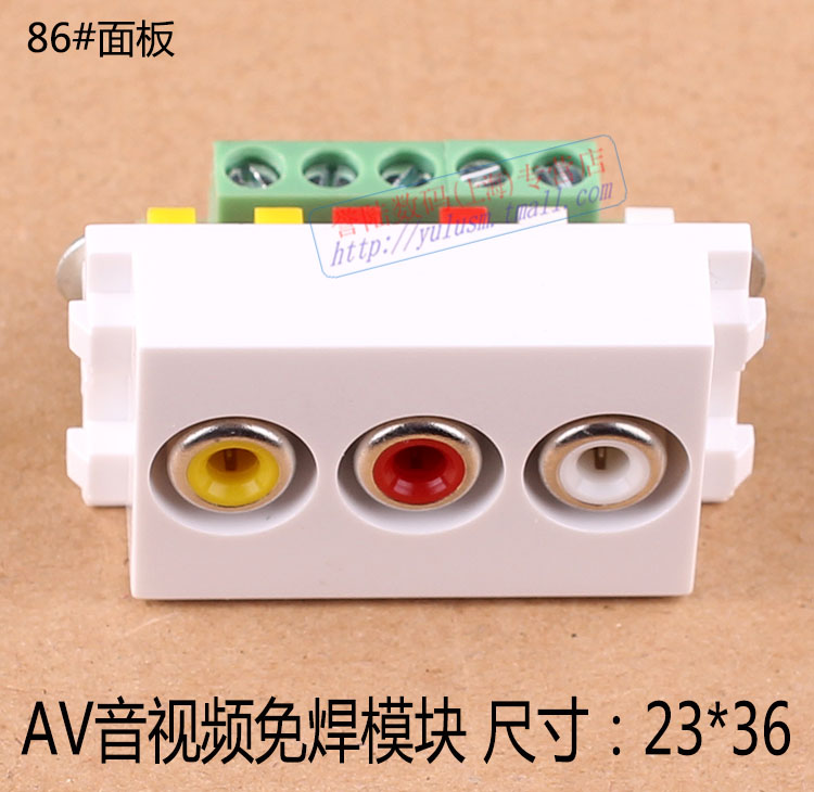 Three lotus av rca audio and video module module free solder yellow red and white wall plug module socket module free soldering