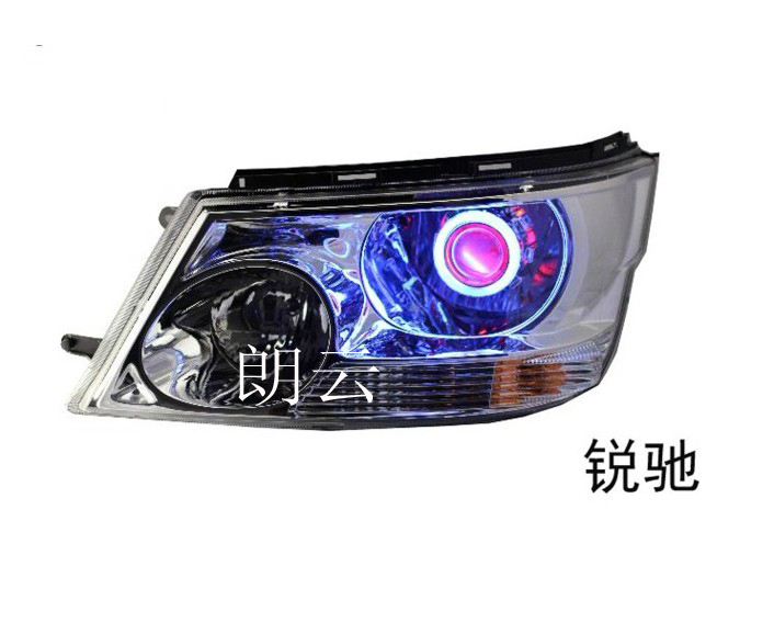 Brilliance jinbei rui chi headlight assembly modified bifocal lens hid xenon lamp angel eyes devil eyes