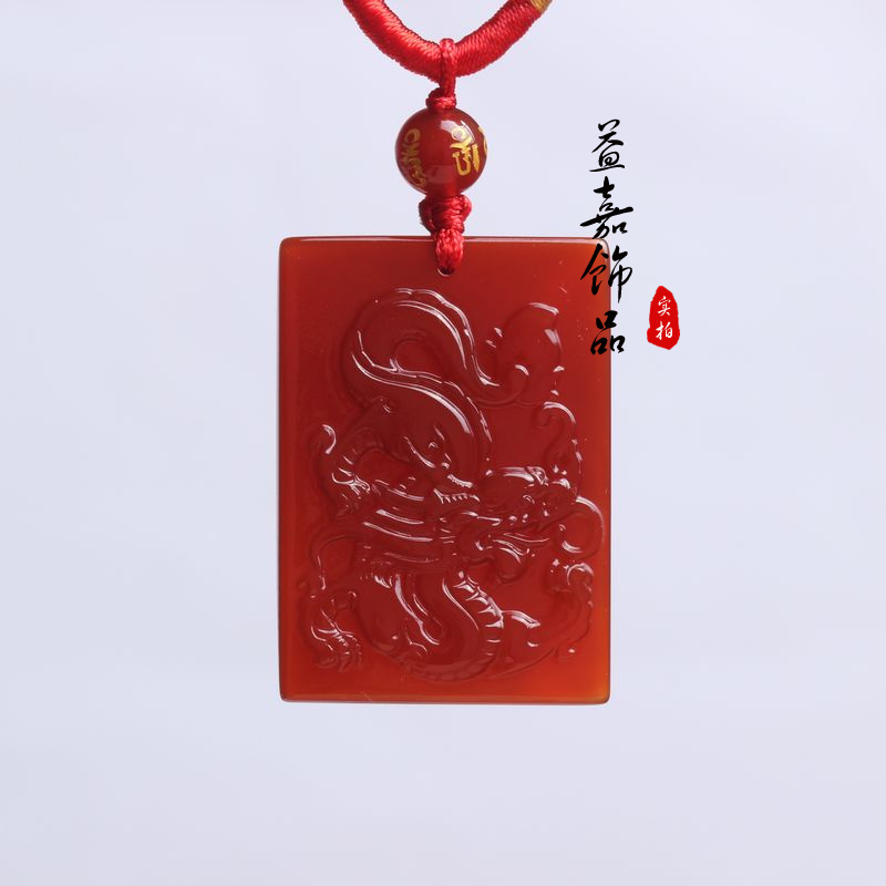 Yi jia kaiguang natural red agate white agate pendant zodiac dragon pendant mastered three yuan