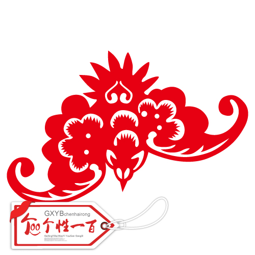 One hundred bat personalized custom grilles paper cutting layout new year paintings word blessing stickers affixed stickers creative stickers