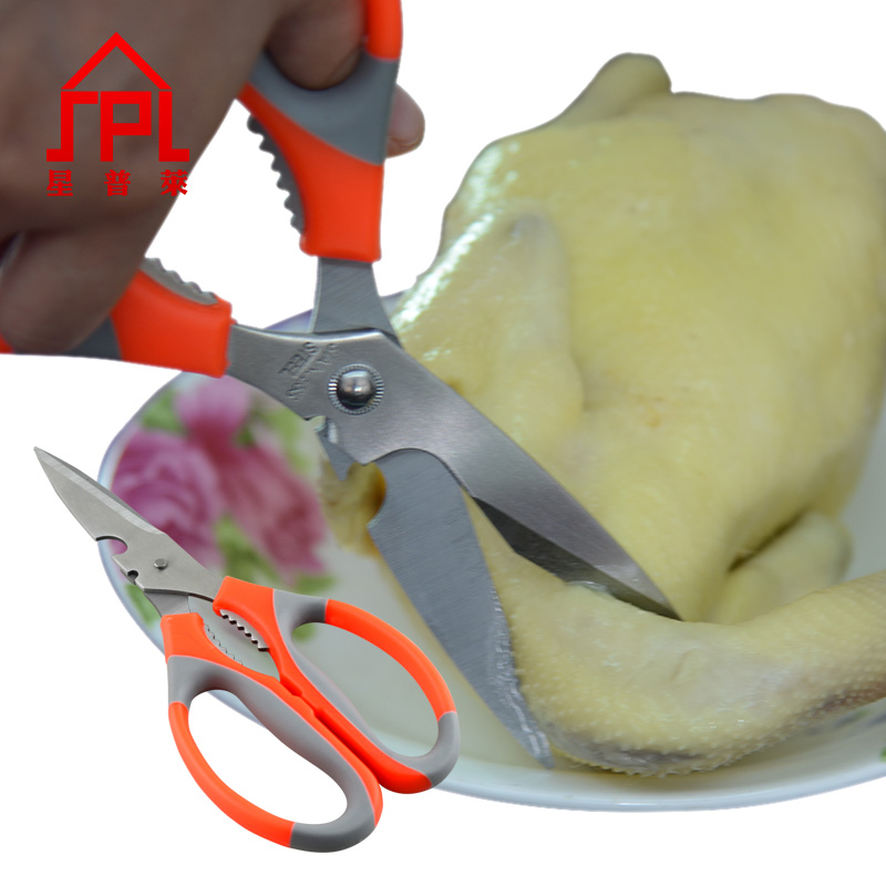 Pleasant star stainless steel scissors cut chicken strong scissors household scissors sharp scissors household scissors kitchen scissors multi fishbone