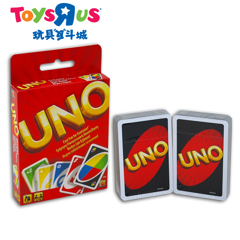 Toys r us genuine limited edition uno cards uno uno cards happy card大学杀classic board games party games