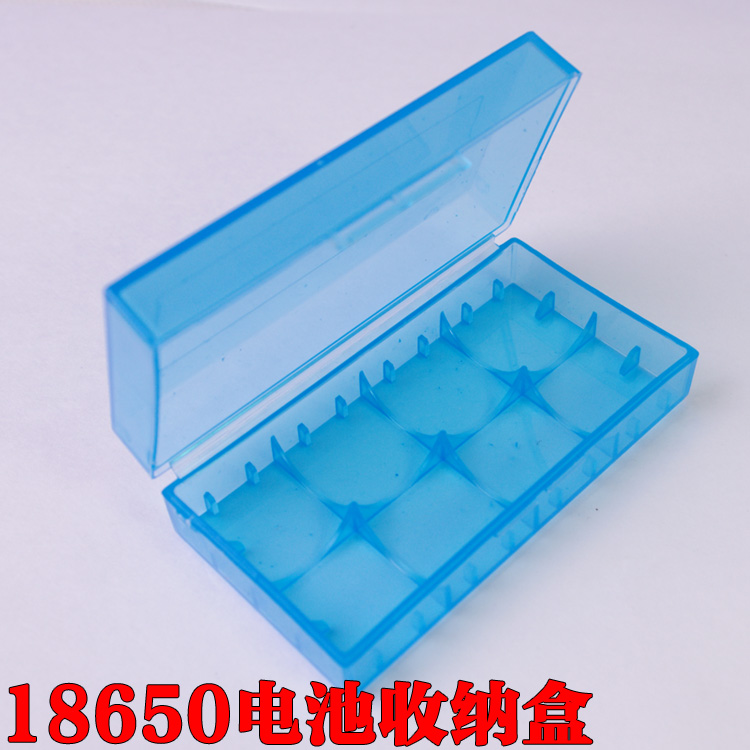 18650 battery box battery box 18650 batteries battery 16340 lithium battery protection box storage box box storage box