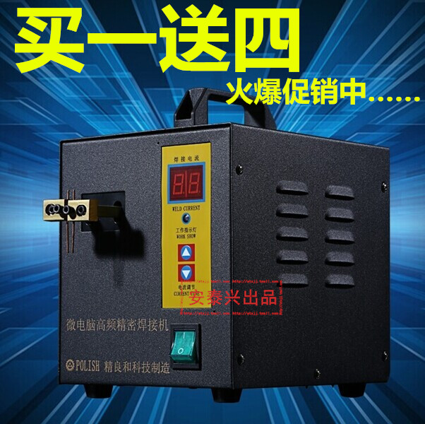 China Automotive Spot Welder, China Automotive Spot Welder