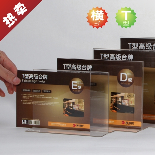 Loading faster cross t type senior taiwan card acrylic taiwan card taiwan taiwan signed pedestal card taiwan card display rack type a wine display racks