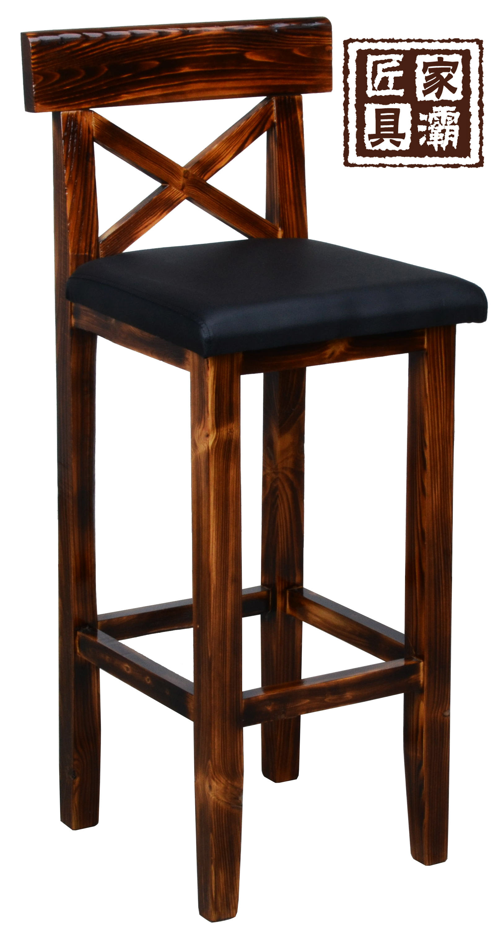 Highchairs wood bar stool bar chairs wood bar stool bar stool bar chairs bar stool bar stool bar stool bar chair