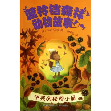 Eve of the secret cabin/blue bell forest animal story (english) nice · norton | translator: