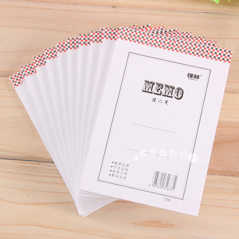Qiang lin 798-100 draft of this note paper blank manuscript paper memo book notes notepad notebook
