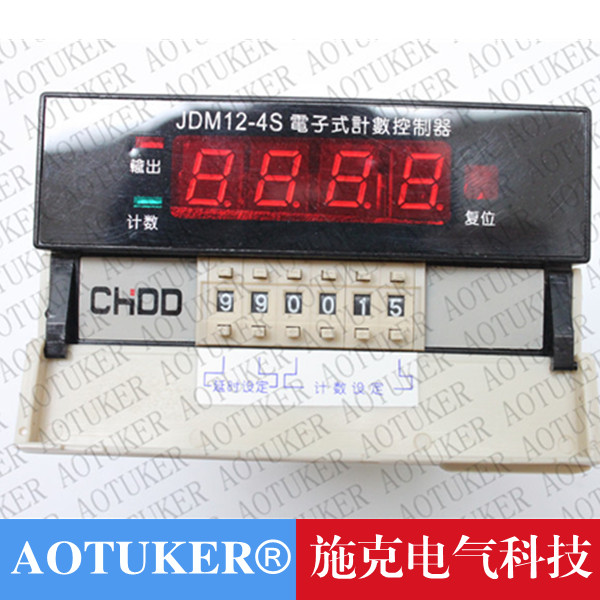 JDM12-4S preset counter meters meter automatically reset time adjustable 0.1-9.9 s