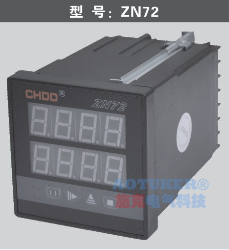 Zn72 counter time relay frequency table tachometer when tired mfp