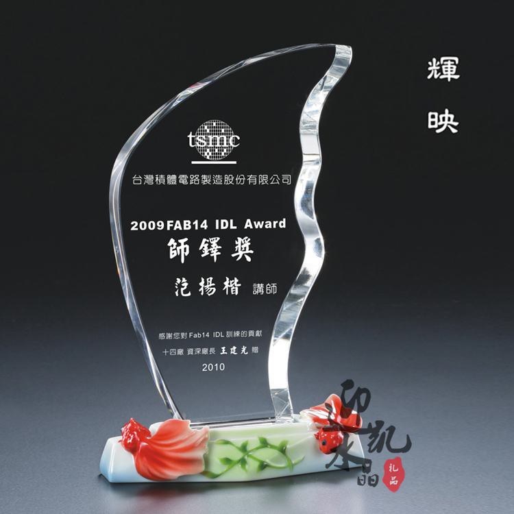 A french porcelain crystal trophy tournament trophy creative brilliance ceramic gifts licensing authority custom male division