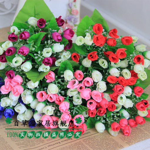 Rose qq artificial flowers single beam artificial flowers artificial flowers silk flower orchid chrysanthemum daisies jump artificial flowers artificial flowers decorative flowers