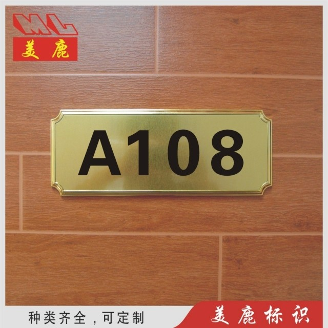 Alphabet digital box house hotel house number cards continental hotel room number plate number cards customized production