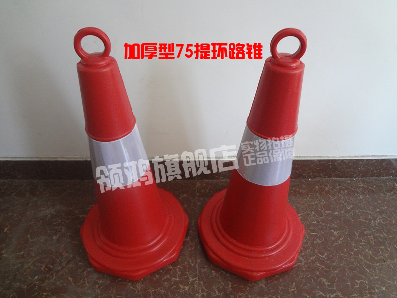 Thick plastic road cone reflective road cone ring road cone ice cream cones mention 70cm/barrel barricades cone cone barricades rubber road cones