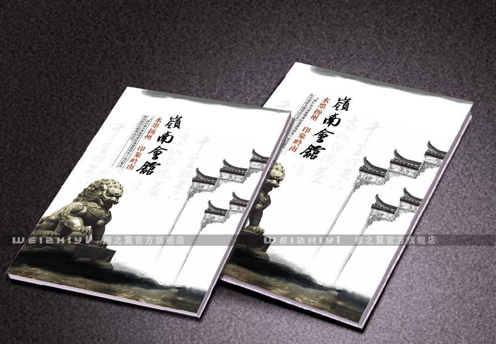 Enterprises album design products album brochure design flyer design color page design