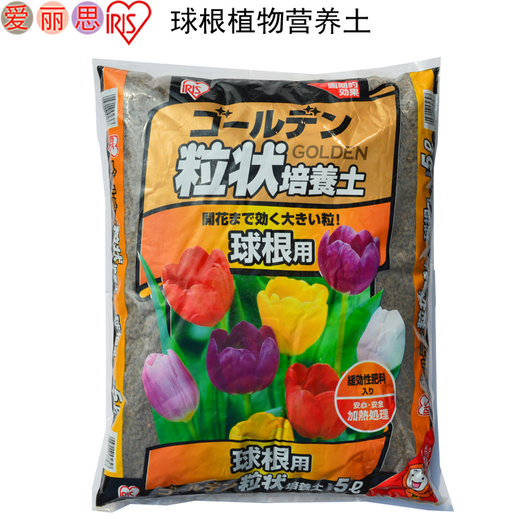 Alice more meat grained soil fertilizer plant nutrition soil permeability universal type more than three kinds of optional growing media 5l