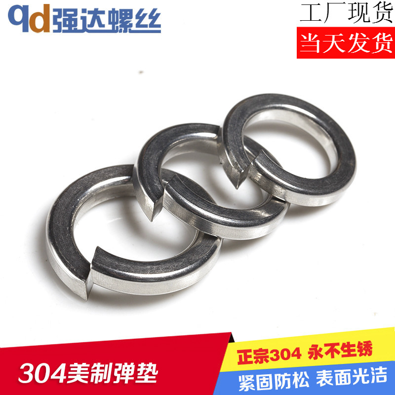 2 #-1/4 304 stainless steel spring washer/spring washers/2 #/4 # /6 #/8 #/10 #-1/4