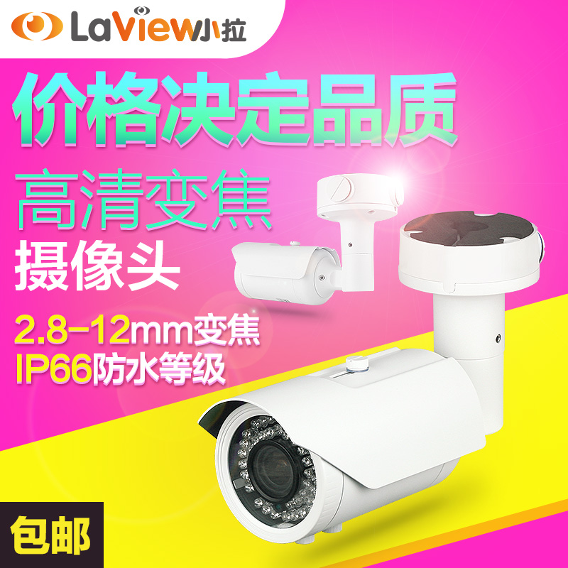 2.8 ~ 12mm zoom surveillance equipment kit hd infrared night vision wide angle surveillance camera