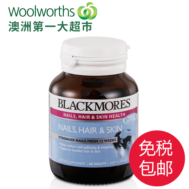 [2 fold purchasing] woolworths australia imported blackmores australia jiabao collagen tablets 60 tablets