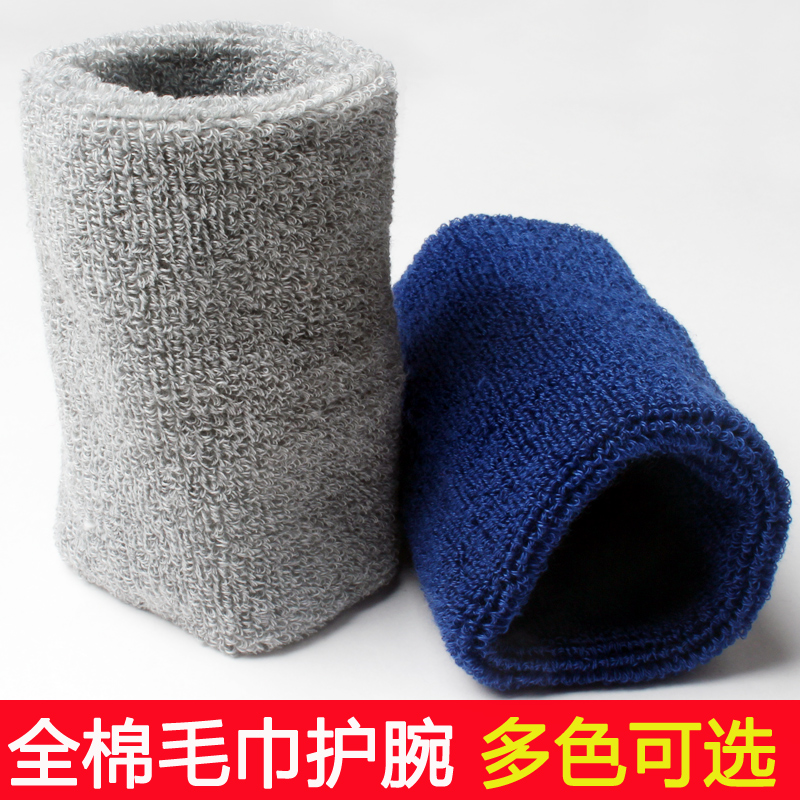 2 installed genuine cotton sweat sports towel wrist men and women basketball badminton tennis jogging wrist guard shipping