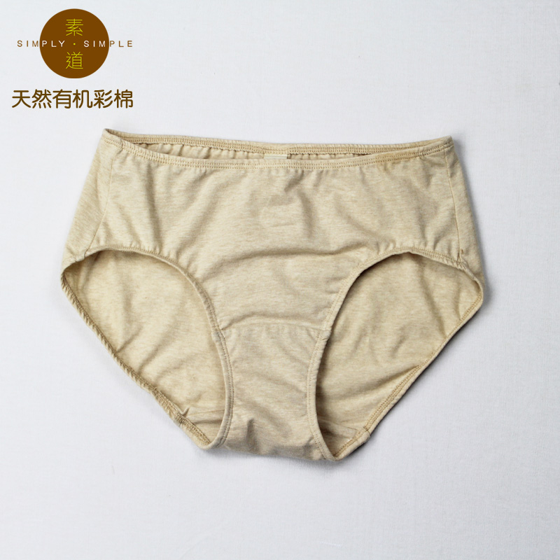 2 installed ms. simple su tao natural organic cotton underwear triangle waist brown organic certification
