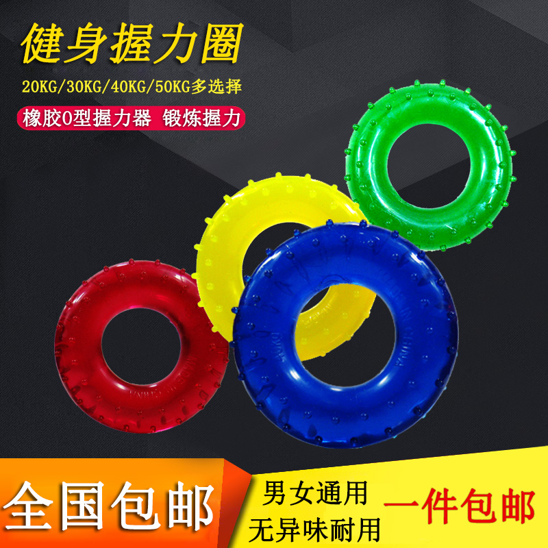 2 loaded mysports o ring grip grip ring apron as 2030kg40 kg 50kg shipping